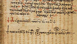 Hidden text to be revealed under £1m Gospel manuscript